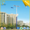 65W LED Solar Street Lamp, Super-Brightness, 8mtrs Height