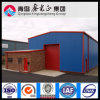 SGS Certificated Steel Structure Warehouse (SS-50)
