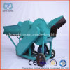 Fresh or Dry Grass Chaff Cutter