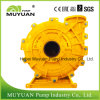 Anti-Corrosion Root Vegetable Handling Slurry Pump