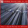 12m Length BS4449 G460b Rebar with BS Standard