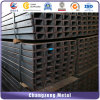 Hot Rolled Q345 Structural Channel Steel Bar (CZ-C84)