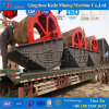 Best Ability Sand Washing Machinery for Sale