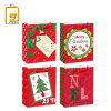2020 Fashionable Chrismtas Gift Packaging Paper Shopping Bags