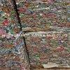 High Quality Aluminum Ubc Scrap (UBC) /Aluminum Used Beverage Can (UBC) Scrap