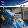 Hight Output Plastic Film Washing Line Recycling Machine