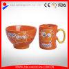 Set of Bowl and Mug with Imprint