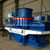Riverstone Sand Maker/Sand Making Machine with Competitive Price