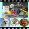 Easy Digested Pet Food Processing Line