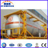 20FT 40FT Carbon Steel ISO Storage LPG/LNG Gas Tank Container