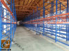 Warehouse Rack and Shelf/Warehouse Pallet Racks/Warehouse Pallet Racking/Shelf