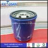 Oil Filter for Hyundai Car Parts 26300-2y500