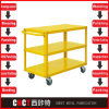 Powder Coating Trolley Structural Steel Fabrication