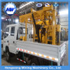 Crawler Portable Rotary Trailer Mounted Water Well Drilling Rig