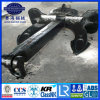 Made in China Merine Supplier Type Hall Stockless Anchor
