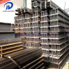 Hot Rolled H Beam Q235B Q345b Building Material H Beam