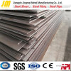 A529 High Quality Low Alloy Structure Steel Plate