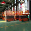 China Hot Sale Top Quality Electric Hydraulic Scissor Platform Loading Lift with Cheap Price