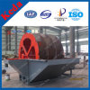 High Efficient Sand Screening Washing Machine