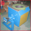 Small Induction Melting Furnace for Sale