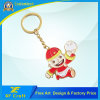 Professional Custom Metal Key Chain for Souvenir (XF-KC20)
