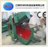 China Hydraulic Baling Shear