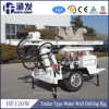 Trailer Type on 2 Wheels Water Well Drilling Rigs