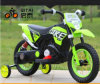 2017 Hot Popular Children Kids Battery Electric Motorcycle