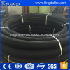 Hot Sale Water Suction and Delivery/Discharge Hose