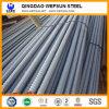 Q195-Q235 Dia 16-36mm Steel Rebar