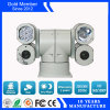4 Housing Multi - Fill Light Vehicle PTZ Security Camera