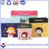 Promotional Printed Cardboard Paper Shopping Bag, Cheap Gift Paper Bag