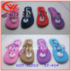 Womern Summer Colorful Leisure Slipper Shoes
