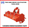 The Side Drive Cultivator 1gna-200b