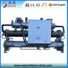 Large Cooling Capacity Cooling Equipment Double Compressor Screw Chiller