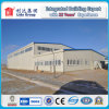 Portable Prefab Steel Structure Warehouse Drawings