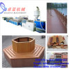 PE PP Wood Composite Outdoor Fencing/ Decking /Flooring Extrusion Machine
