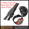 5.3kHz Chest Heart Rate Monitor Sport Watch
