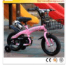 Easy Install Bicycle for 2-10 Years Kids
