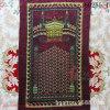 2020 New Design Wholesale Islamic Print Mat Carpet Supplier Muslim Prayer Carved Mat Polyester Carpet Prayer Rugs Muslim Blanket