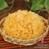Dried White Fungus