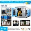 Automatic Blowing Bottle Machine for PE Cooking Oil Bottle