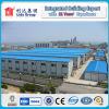 Steel Prefabricated House /Prefabricated House /Prefabricated Building