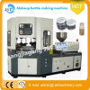 5ml Bottle Injection Blowing Machine