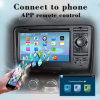 "7"" Anti-Glare Car Stereo DVD Player Audi Tt Carplay Car DVD Players"