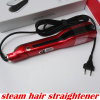 Electric Steam Hair Straightener Brush for Female Use