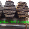 Domestic Imported Steel Pipe, Seamless Steel Pipe, Seamless Steel Tube