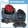 New LED Moving Light 12 X 12W CREE LED