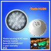 PAR56 IP68 12V LED Underwater Swimming Pool Lights