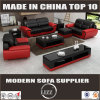 High Density Foam Leather Sofa Set for Living Room